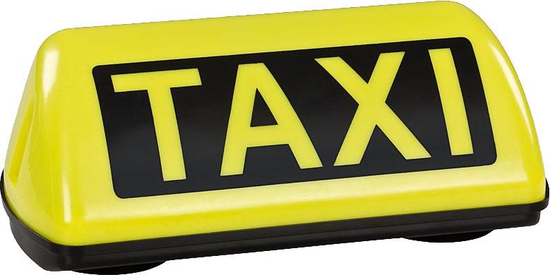 Какие такси можно заказать в Караганде?
