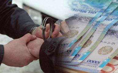 Как в Караганде борются с коррупцией среди чиновников?